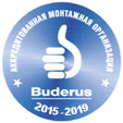 ООО «ТРИА Комплекс инженерных систем» - аккредитованная монтажная организация Buderus