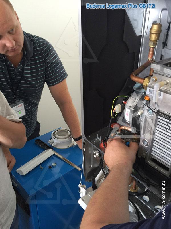 Изучение конструкции и внутреннего устройства конденсационных котлов Buderus