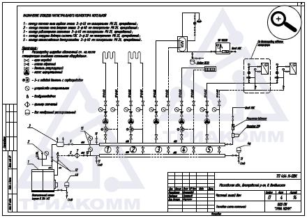 Ниже мы приводим пример схемы котельной, выполненной по проекту отопления частного двухэтажного жилого дома.