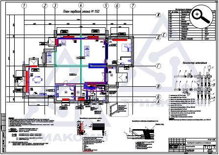 Проект системы отопления на плане первого этажа дома можно увеличить в новом окне