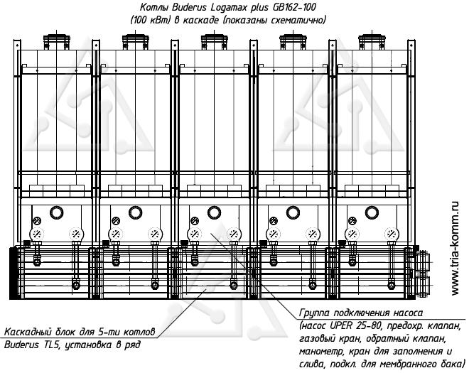 buderus-logamax-plus-gb162-100.png