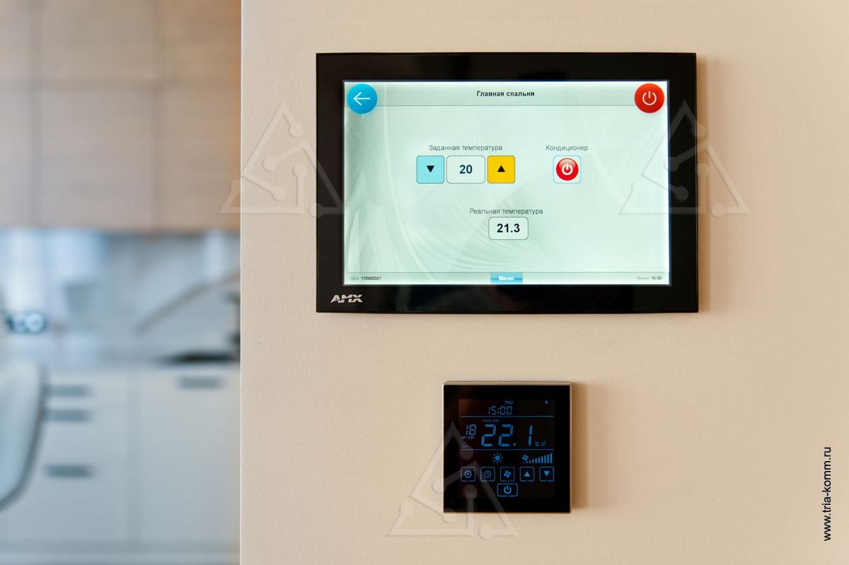 Система управления инженерными системами и климат-контроль в квартире