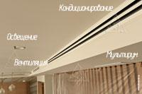 Фото выполненного монтажа комплекса систем освещения, мультирум, вентиляции и кондиционирования в квартире