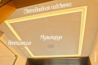 Фото комплекса систем мультирум, вентиляции и освещения (светодиодной подсветки) по периметру санузла в квартире